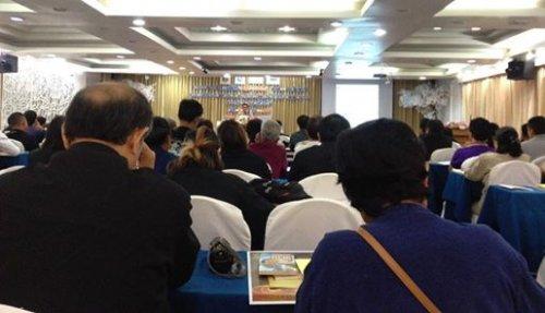 ประชุมรับฟังความคิดเห็นโครงการศึกษาและจัดทำแนวทางการบริหารจัดการน้ำ