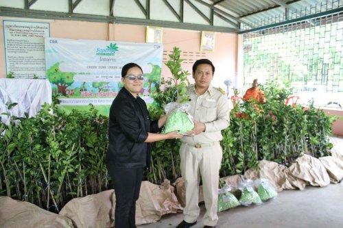 โครงการ Green Zone Green House 2560