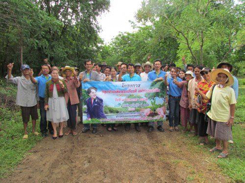 โครงการปลูกป่าเฉลิมพระเกียรติ(เนื่องในวันแม่แห่งชาติ ปี 2557)