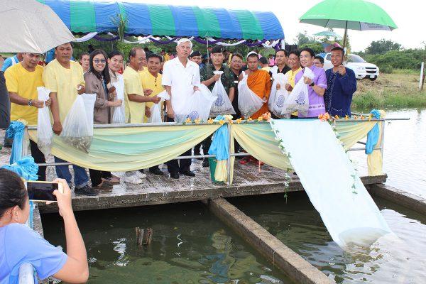โครงการปล่อยพันธุ์ปลาเพื่ออนุรักษ์และพัฒนาแม่น้ำป่าสักประจำปี 2561
