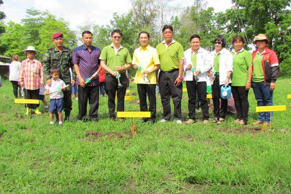 โครงการ Green Zone Green House ประจำปี 2561