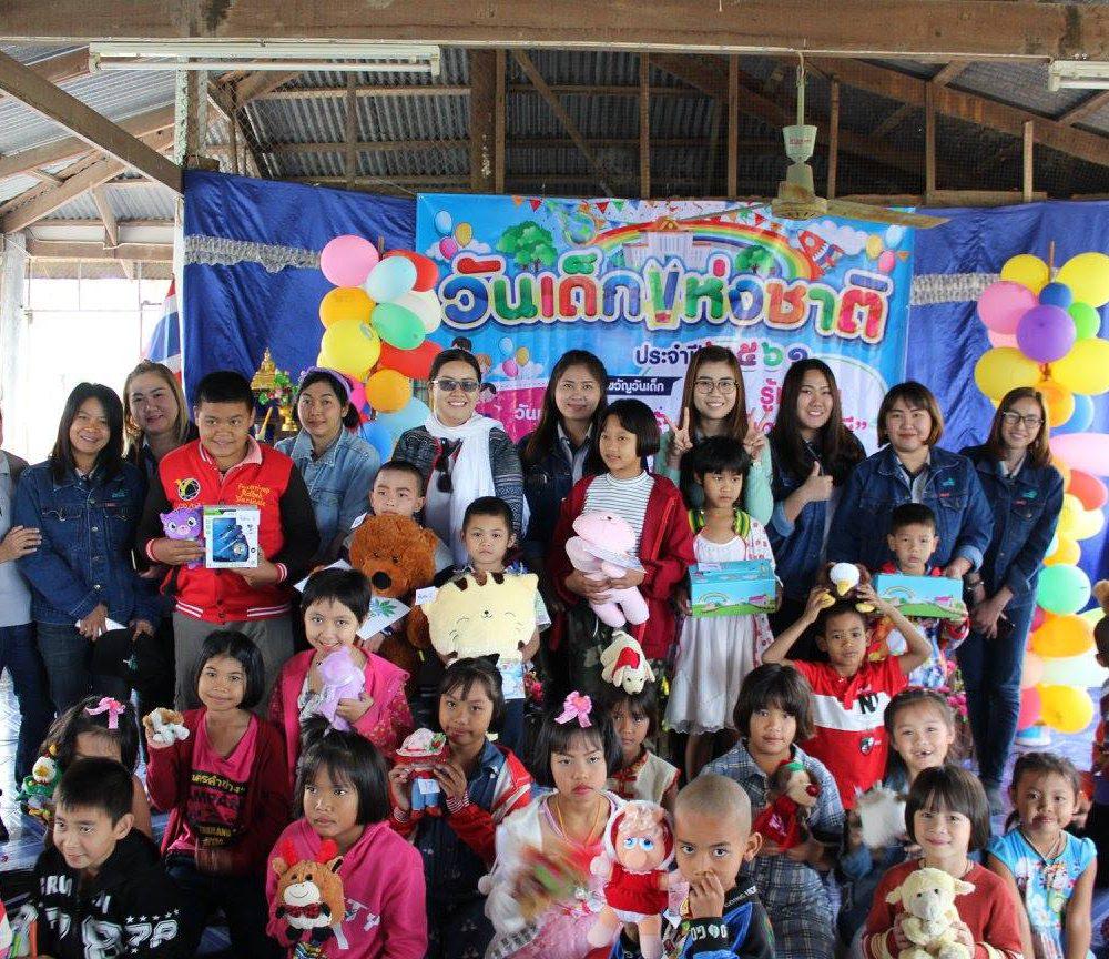 ร่วมสนับสนุนกิจกรรมวันเด็กแห่งชาติ ประจำปี 2561